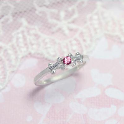Girls Fleur de Lis Birthstone Ring