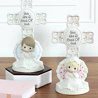Precious Moments Porcelain Boys Cross Baptism Gifts