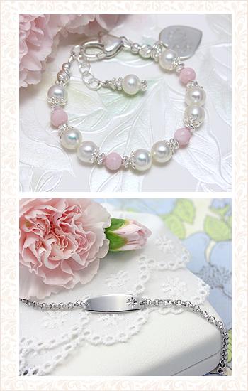 children's pearl bracelet and ID bracelet