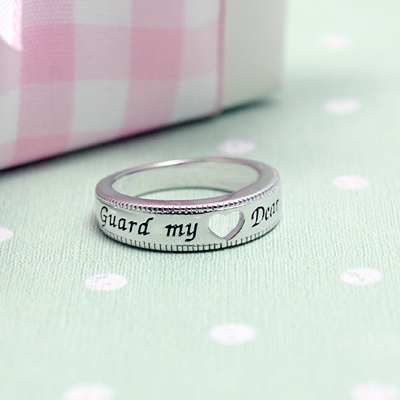 Girls Christian ring in sterling silver with 'Guard My Heart' inscription.